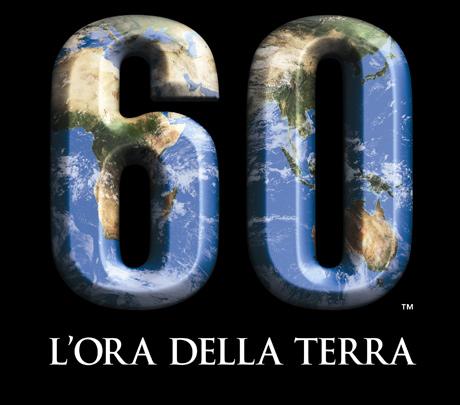 L'Ora della Terra - Heart Hour 2009