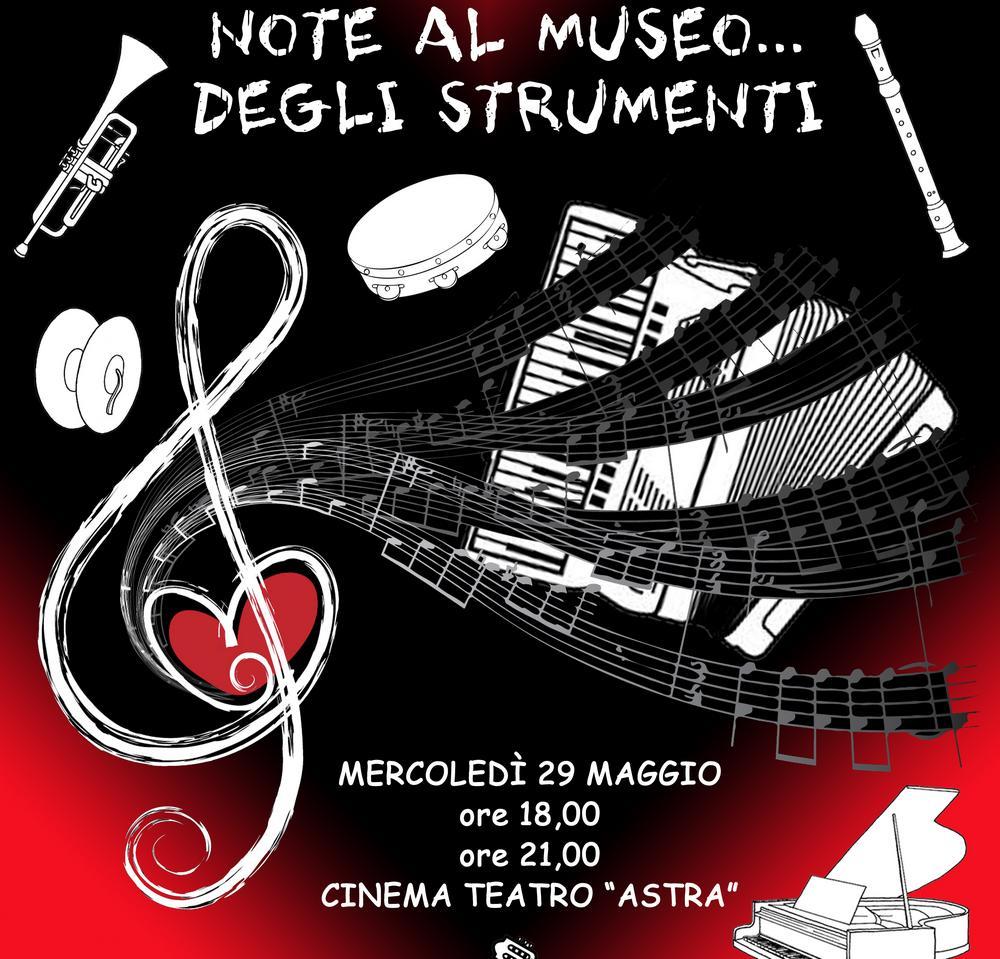 """Note al """"museo degli strumenti"""" con l`I.C. Mazzini"""