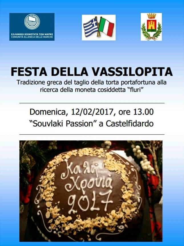 Al Souvlaki passion la festa della Vassilopita